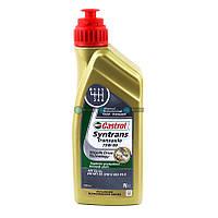 Трансмиссионное масло Castrol Syntrans Transaxle 75W90 1L