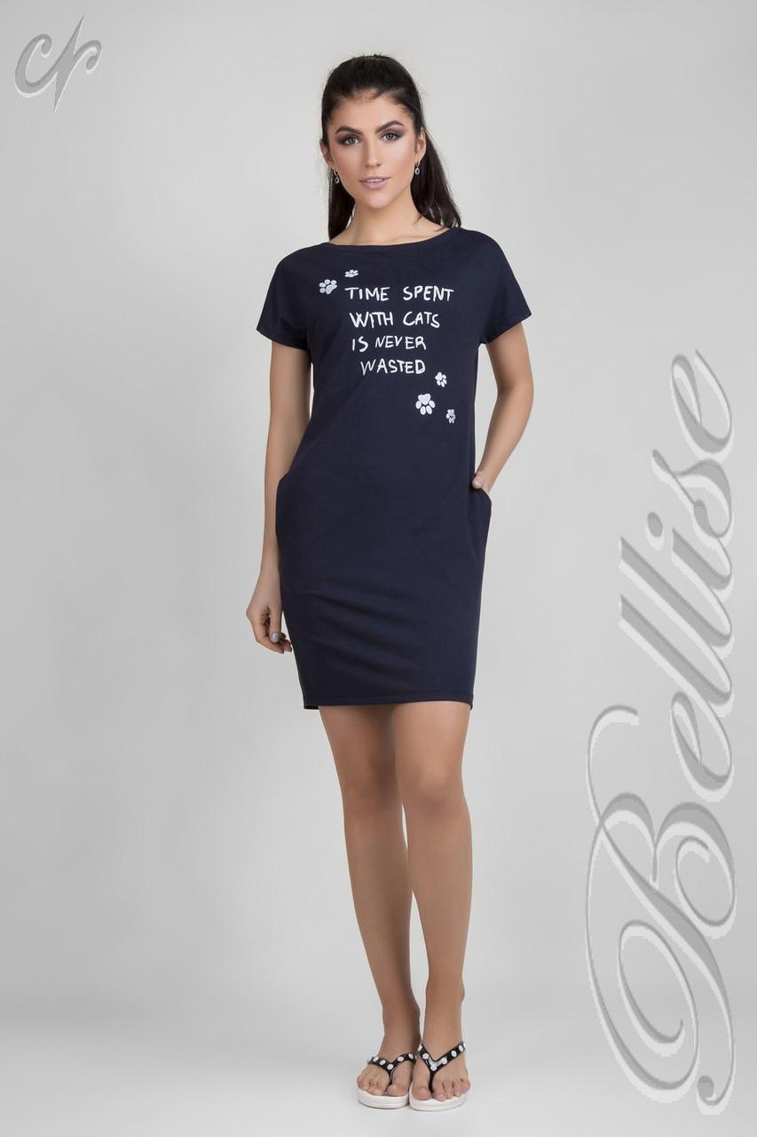 aafe4adf27b Купить летние трикотажные платья оптом в Хмельницком от компании ...