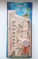 Термометр для сауни з пісочним годинником, банна станція.