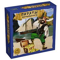 Настольная игра Пираты
