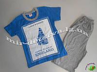 Костюм детский (футболка+бриджи) для мальчика оптом, Турция р.5-6-7-8 лет