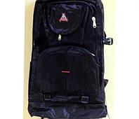 Рюкзак туристический XIUXIAN