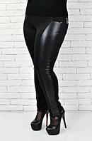 Черные леггинсы большого размера Кожа ТМ Ирмана 50-60 размеры