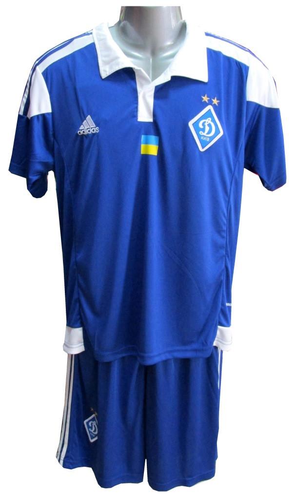 Форма ФК Динамо Киев домашняя