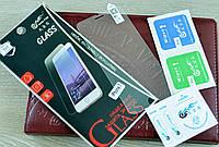 """Защитное противоударное стекло на экран King Fire для Iphone 7 Plus (5.5"""") в фирменной упаковке"""