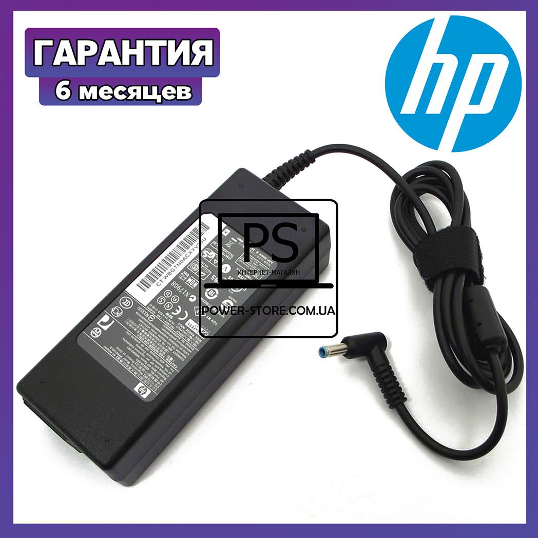 Блок питания для ноутбука HP 19V 4.74A 90W 4.5x3.0