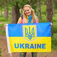 Флаг Украины с Гербом, фото 1