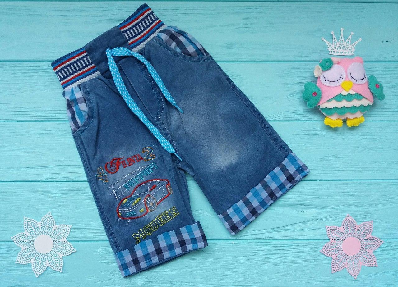 Джинсовые бриджи для мальчика Турция на 3 - 4 года.