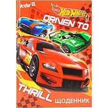 Школьный дневник Kite, Hot Wheels