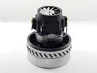 Мотор для моющих пылесосов (на 2 крыльчатки) (IME113087)