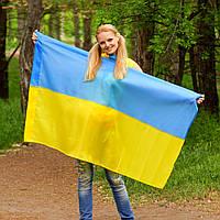 Флаг Украины большой, фото 1
