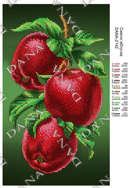 """""""Вкусные яблоки"""""""