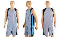 Форма баскетбольная мужская Variant  (полиэстер, р-р M-XXXL, серый)