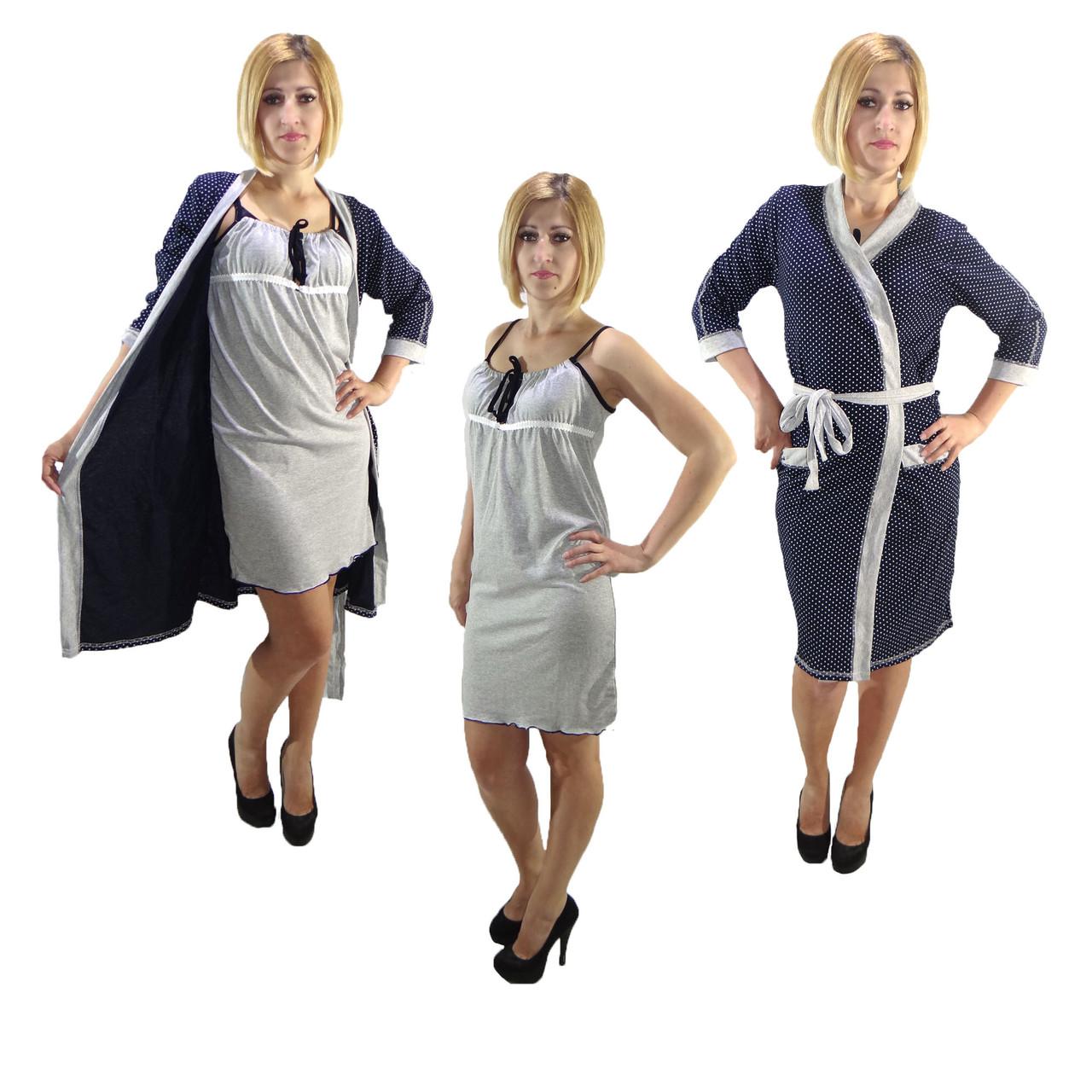 Женская одежда оптом купить в интернете