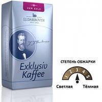 Кофе молотой Darboven Exklusiv Edle 250гр