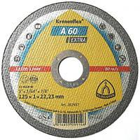 Абразивный отрезной круг (отрезной диск) по металлу