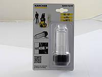 Водяной фильтр грубой очистки для минимоек KARCHER (4.730-059.0)