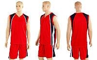 Форма баскетбольная мужская Variant (полиэстер, р-р M-XXXL, красный)
