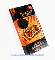 """Антенна активная """"Triada"""" 100 Gold, на спец. помехозащищенной микросхеме"""