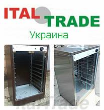 Расстоечные шкафы Украина (Харьков)