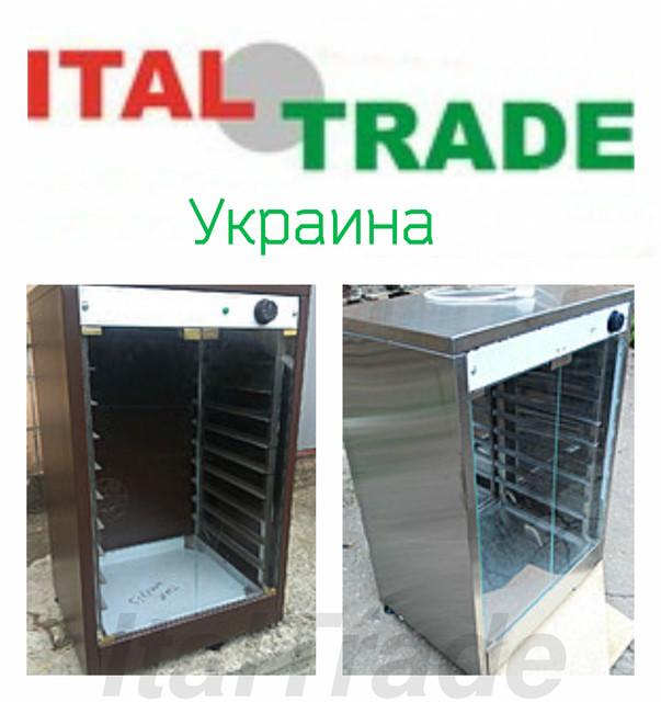 Расстойные шкафы Украина (Харьков)