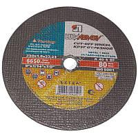 Отрезной диск к болгарке  Луга 41 230x14Аx2,4x22,2