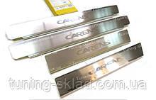 Накладки на пороги Киа Каренс 3 (накладки порогов Kia Carens 3)