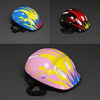 Шлем защитный S, от 2 лет