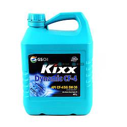Моторное масло Kixx Dynamic CF 5W-30 4L