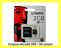 Kingston MicroSD 2GB + SD-adapter!Опт