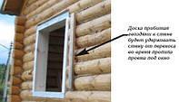 Окна в дома-срубы, в деревянные дома