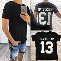 """Мужская футболка  """" Black Star """" Dress Code"""