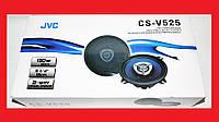 Динамики JVC CS-V525 13 см 190 Вт