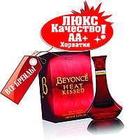 Beyonce Heat Kissed Хорватия Люкс качество АА++ Бейонсе Хит Киссед