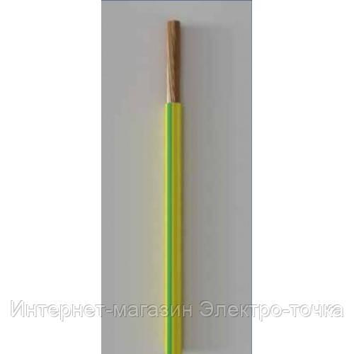 Провод соединительный ПВ-3 10 (Запорожский завод цветных металлов)