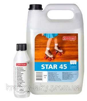 Лак SYNTEKO STAR 20 45 90 паркетный двухкомпонентный, 5л+0.24л отвердитель. Доставка Новой Поштой бесплатно.