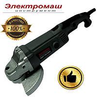 Болгарка Электромаш МШУ-180/2000