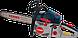 Цепная пила Зенит БПЛ-455/2250-2, фото 2
