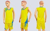 Форма баскетбольная подростковая Pace  (PL, р-р S-2XL, желтый-голубой)