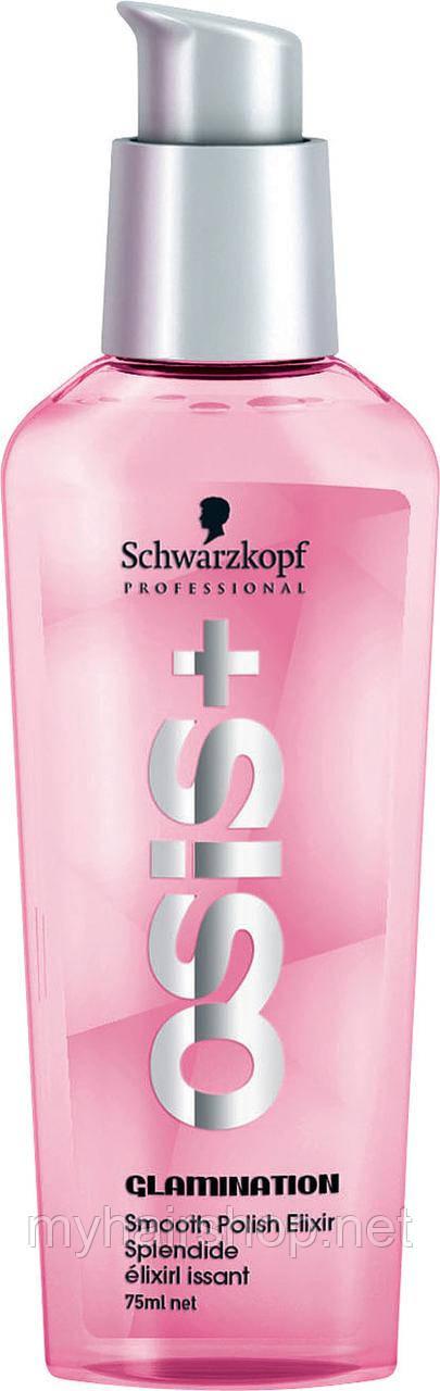 Эликсир для выравнивания волос SCHWARZKOPF Osis Smooth Polish Elixir 75 мл