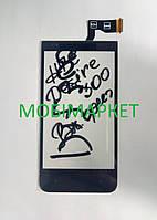 Тачскрін (сенсор) HTC Desire 300 original