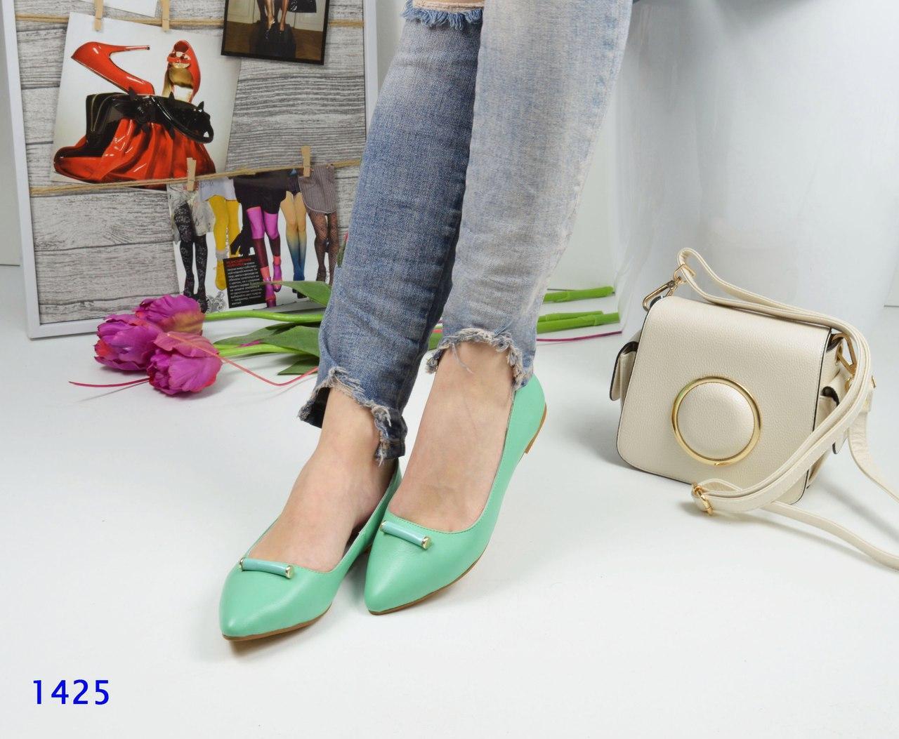 """Балетки женские в стиле  """"Prada """" цвета мяты, фото 1"""