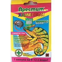 Престиж хамелеон 5 ампул по 1,5 мл