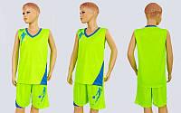 Форма баскетбольная подростковая Pace  (PL, р-р S-2XL,салатовый-голубой)