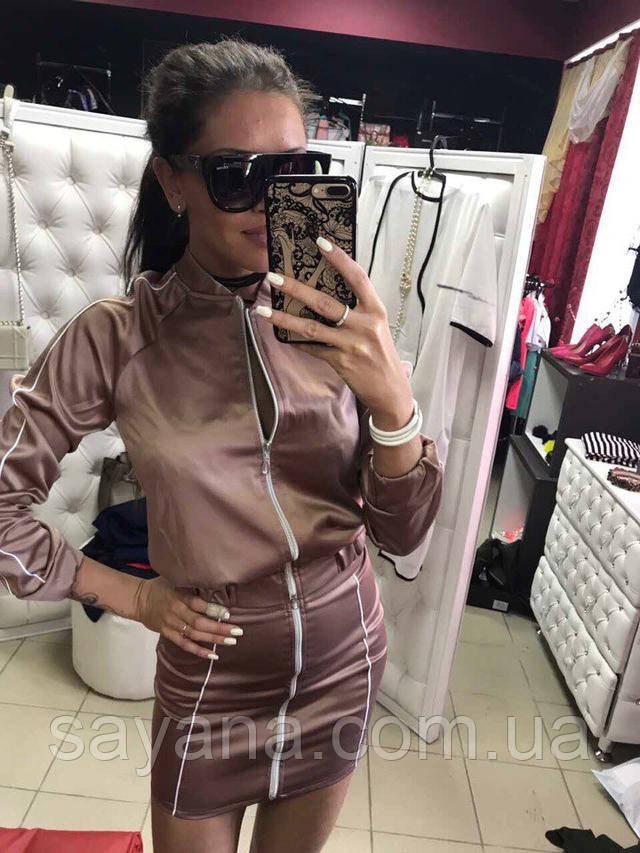 женский шелковый костюм