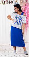 Комплект сарафан + футболка. Большие размеры. Разные цвета.