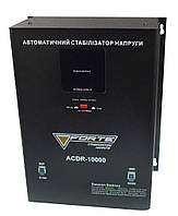 Стабилизатор напряжения ACDR-10 kVA NEW FORTE 45770 (Китай)