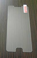 Защитное стекло Meizu M3s (2.5D) тех. упаковка