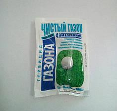 Системный гербицид Чистый газон (1,7 г + 5 мл) - уничтожает сорняки на газоне (осот, одуванчик, клевер, и др.)