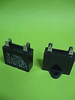 Конденсатор пусковой CBB61 1.2uF 450VAC на клеммах 5мм JYUL
